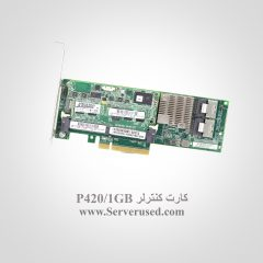 HP Smart Array P420/1GB FBWC 6Gb 2-Ports Internal SAS Controller 631670-B21