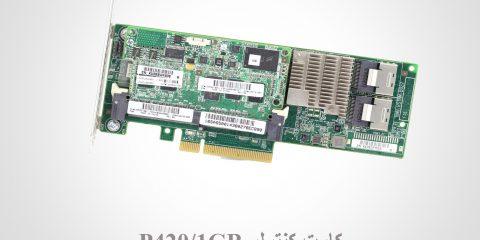 HP Smart Array P420/1GB FBWC 6Gb 2-Ports Internal SAS Controller 631670-B21