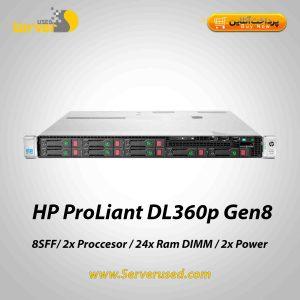 سرور رکمونت HP مدل DL360P-G8 با ریل کیت