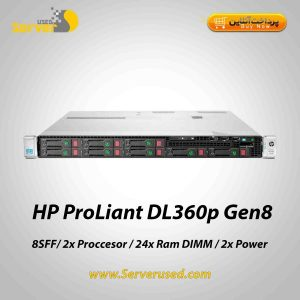 سرور HP استوک Proliant DL360p-Gen8 مدل 10SFF