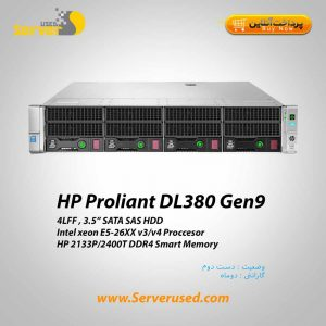سرور استوک HP Proliant DL380 Gen9 4LFF