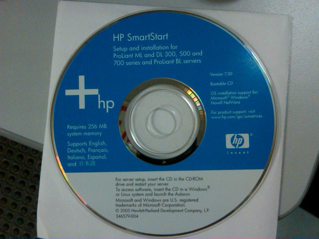 hp smartstart cd 8.7